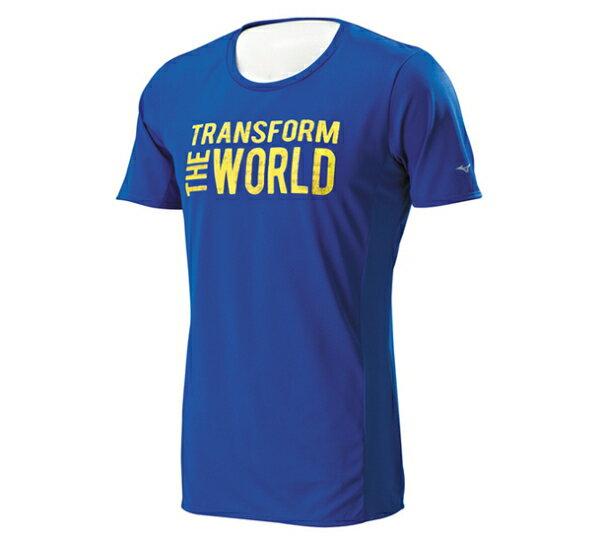 【陽光樂活】MIZUNO美津濃男路跑短袖T恤TransformTheWorld土耳其藍高質感J2MA600226