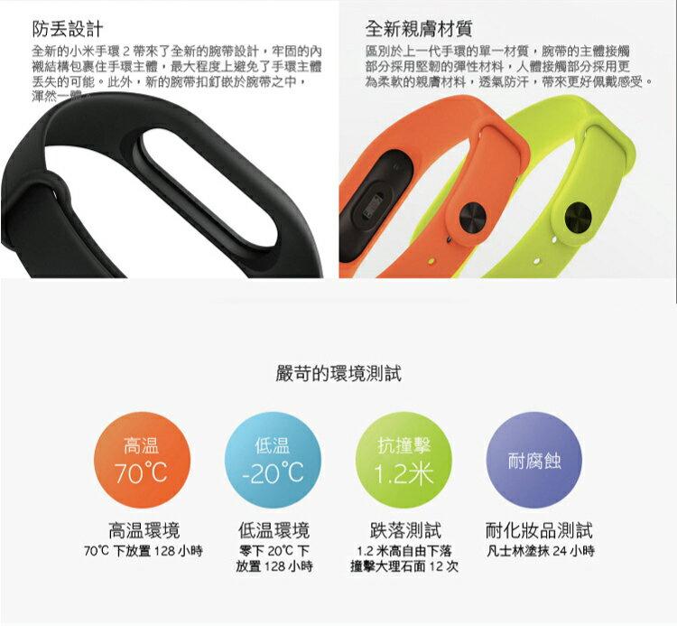 小米手環2 智慧手錶 附發票+保固一年 健康管理手環 OLED顯示螢幕 繁體中文版NCC認證【迪特軍】 3