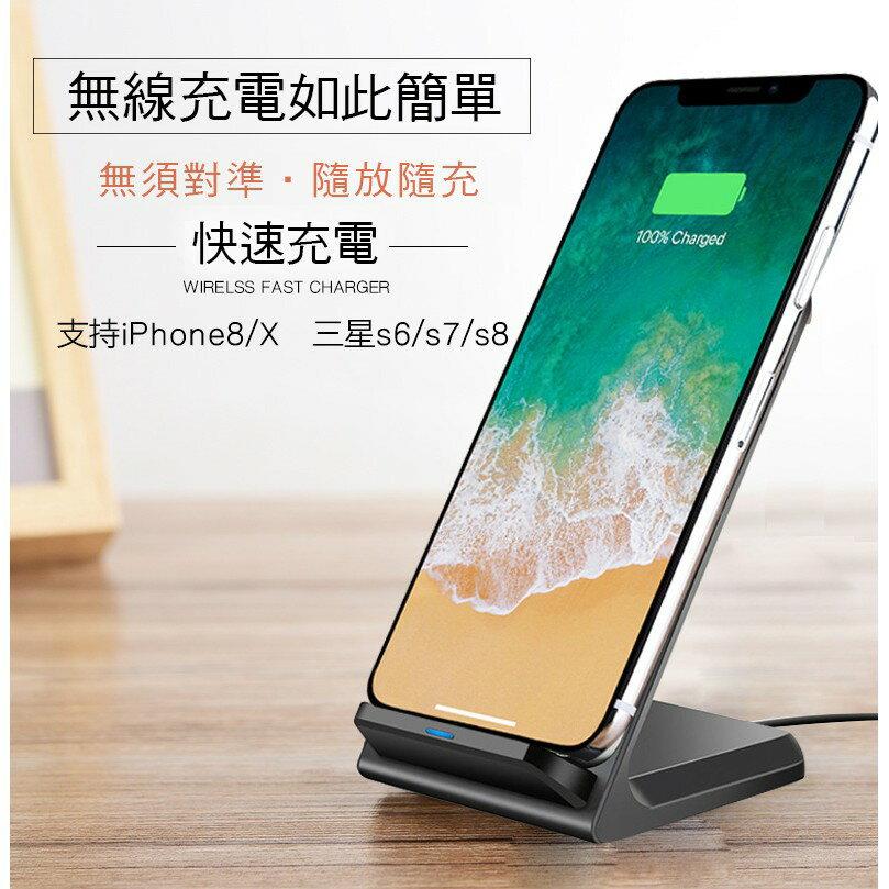 無線充電器 站立/躺也能充 台灣NCC認證 Qi無線充電器 智能快充無線充電板無線充電盤
