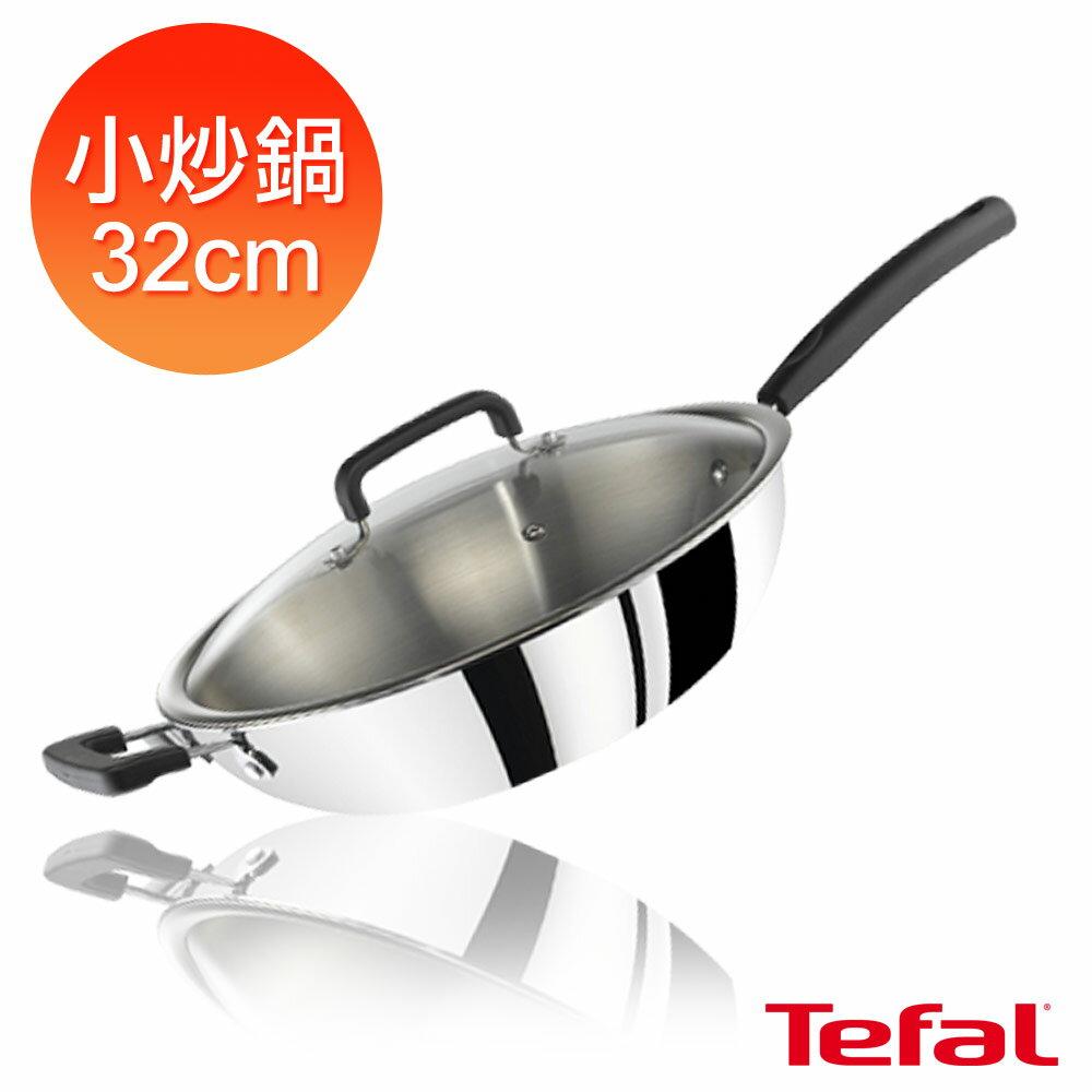 Tefal法國特福 超導不鏽鋼系列32CM小炒鍋 0