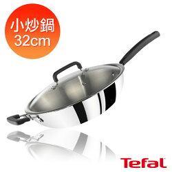 Tefal法國特福 超導不鏽鋼系列32CM小炒鍋_(APP領卷再折)