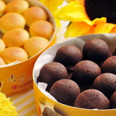 【杏芳食品】巧克力布朗尼5盒(每盒12入)+乳酪球5盒(每盒32入) 【平均每組$453免運】♪非凡美食報導 0