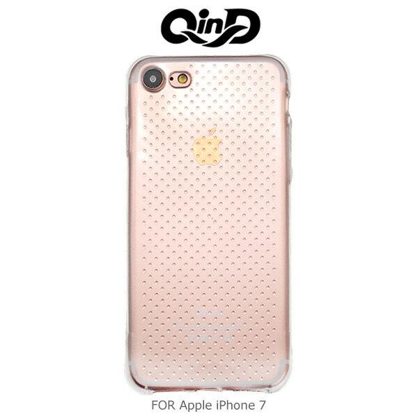 強尼拍賣~ QIND 勤大 Apple iPhone 7 / 7 Plus 氣囊防摔套 空壓殼 TPU軟殼