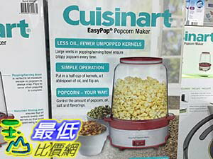 [104限時限量促銷] COSCO CUISINART EASY POP POPCORN MAKER 全自動爆米花機 CPM-700PCTW(內附中文說明書) C26953