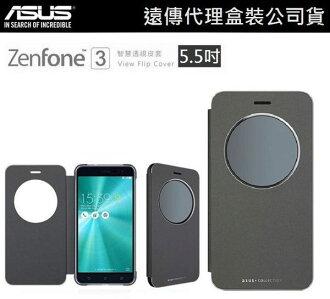 【原廠皮套】ASUS ZenFone 3 ZE552KL【5.5吋】原廠智慧透視皮套【遠傳、全虹代理公司貨】