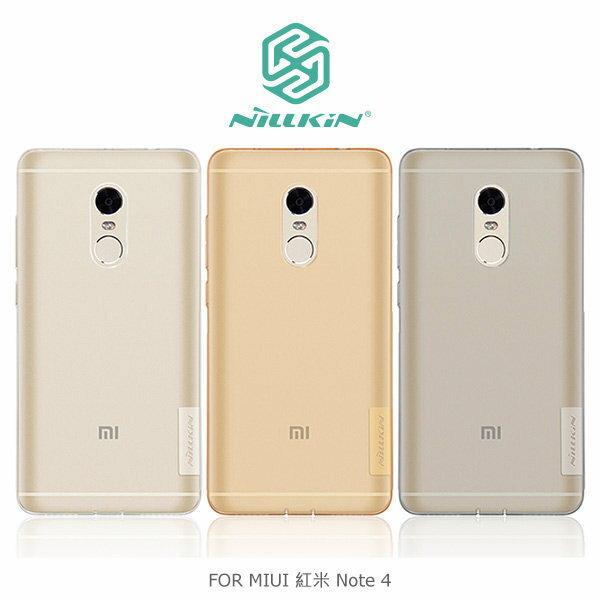 NILLKIN 本色TPU軟套 MIUI 紅米 Note 4 手機殼 軟殼 透色套 超薄套