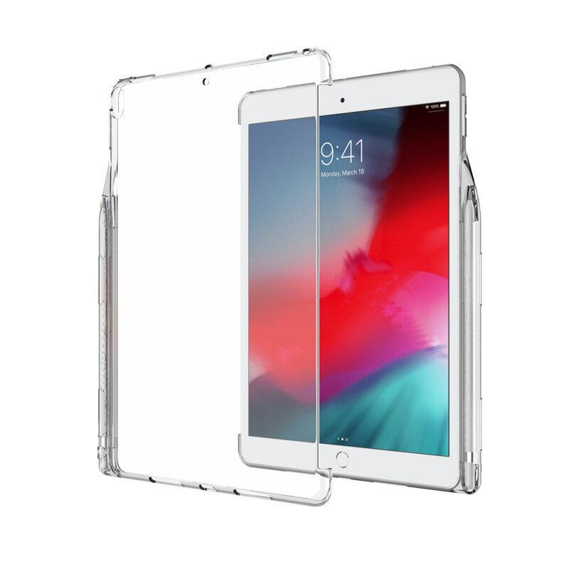 iPad保護套 帶筆槽air3 pro9.7缺邊外殼相容鍵盤原裝前蓋smart【千尋之旅】