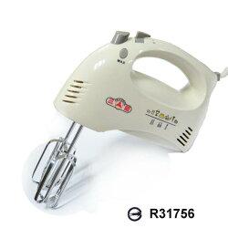 三箭牌手提式電動攪拌機HM250(免運) 五段變速 打蛋器【DJ465】◎123便利屋◎