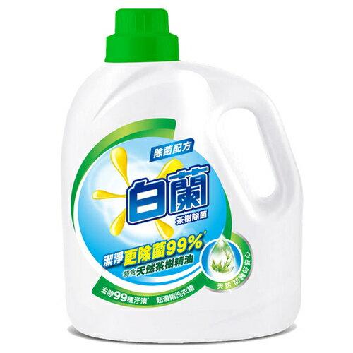 白蘭 超濃縮 洗衣精-茶樹除菌 2.7kg