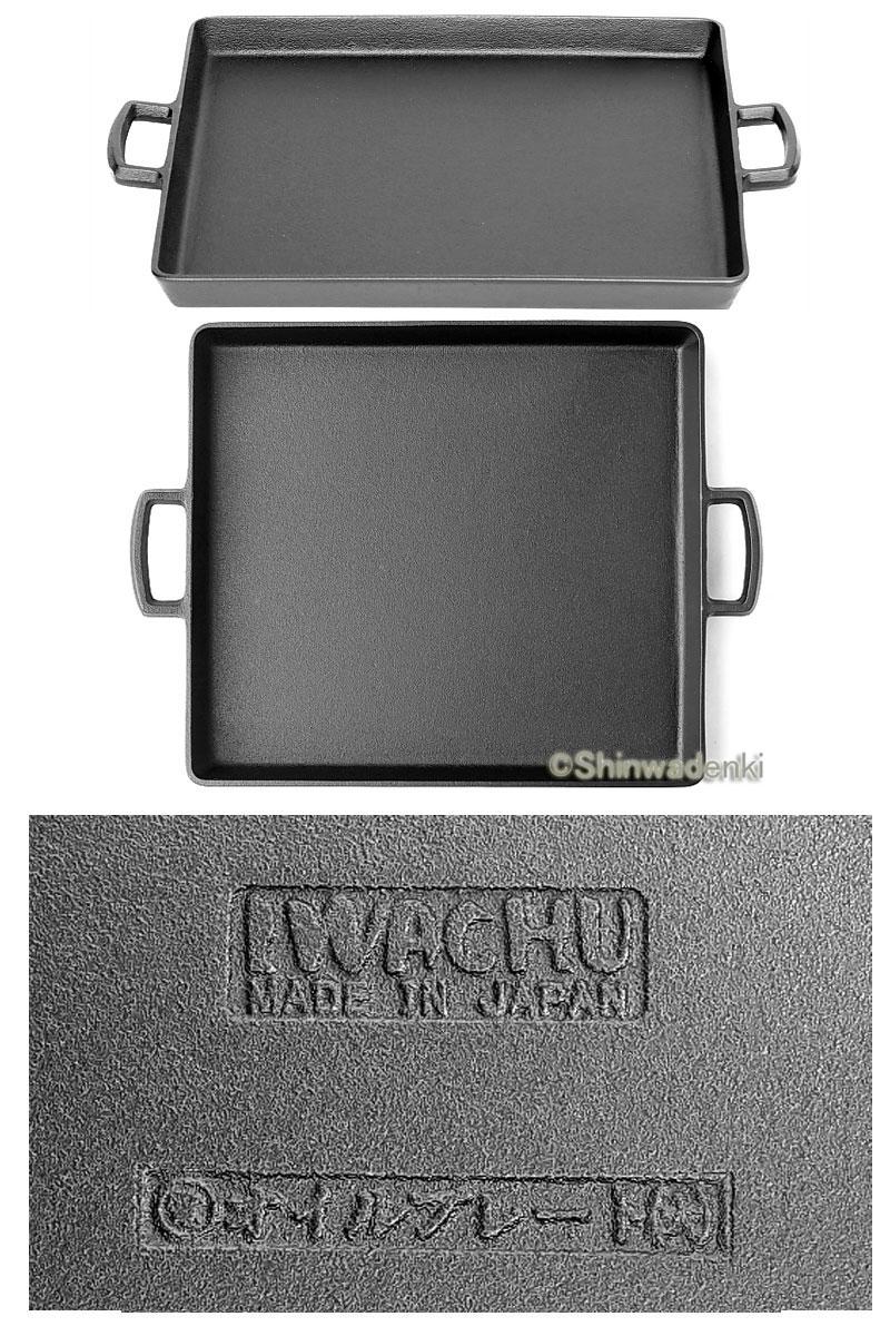 【日本岩鑄】 IH長方形平底烤盤30cm#23013