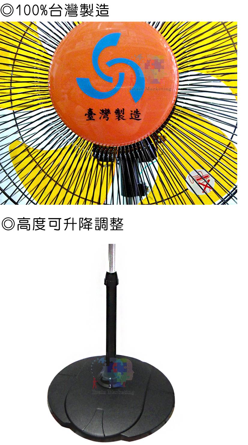 【尋寶趣】金展輝 八方吹 16吋 涼風扇(3入) 360轉 風量大 電扇 電風扇 桌扇 台灣製 立扇A-1611-X3 8