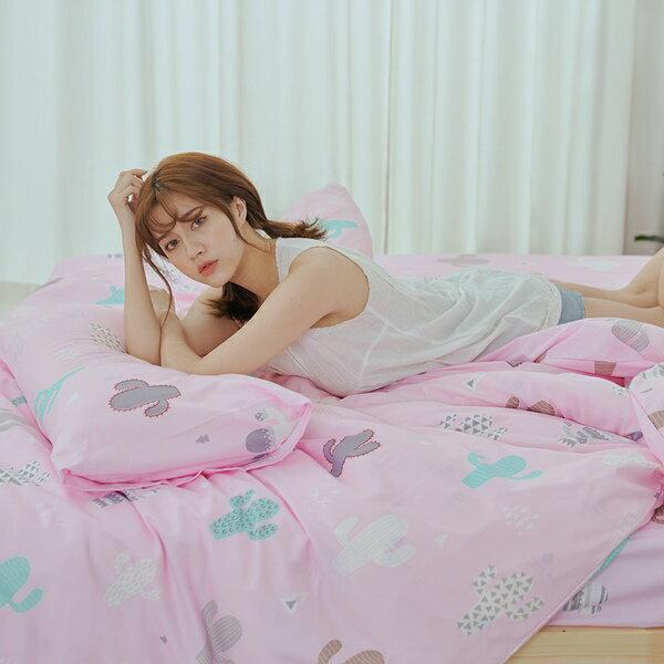 細磨毛天絲絨床包組|床包被套組|兩用被床包組(單人/雙人/加大)台灣製【U098】