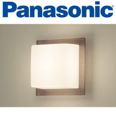 國際牌 LED 方形壁燈5W (雕花透明灰外框) 110V 黃光 HH-LW6020509