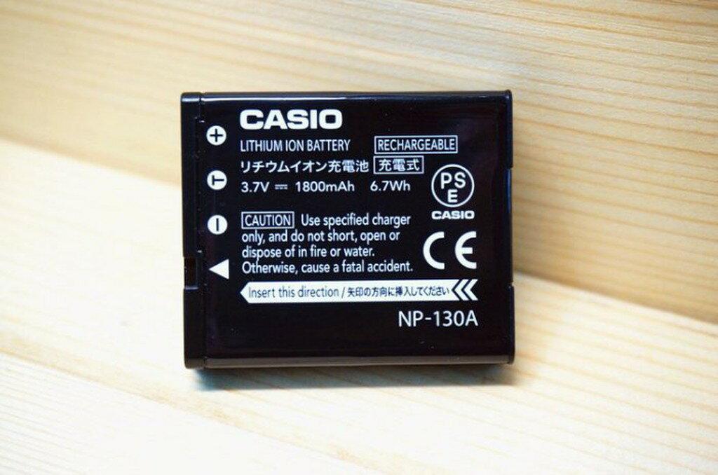 【中壢NOVA-水世界】Casio 卡西歐 NP130 NP-130 原廠 鋰電池 1800mAh (全新品 裸裝)