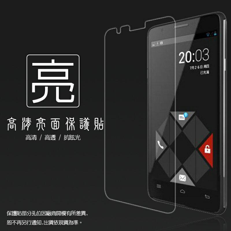 亮面螢幕保護貼 台灣大哥大 TWM Amazing A8 保護貼