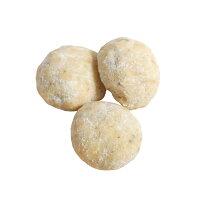 分享幸福的婚禮小物推薦喜糖_餅乾_伴手禮_糕點推薦杏仁雪球︱7盒入