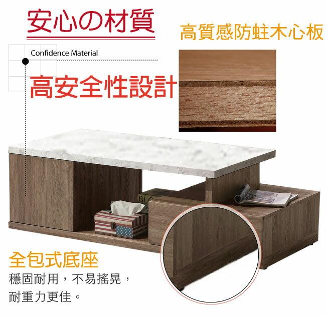 【綠家居】多德蒙 現代5.4尺二門單抽伸縮大茶几(可伸縮機能設計)