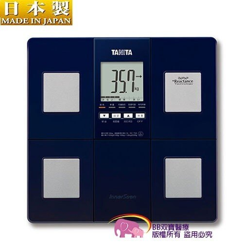 【贈好禮】體脂肪計 TANITA八合一體脂計BC-706