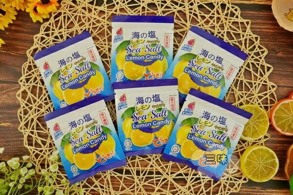 BF海鹽檸檬糖 15g x 12入【9555030107843】(馬來西亞糖果)