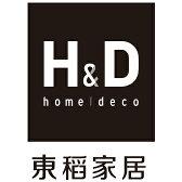 HD東稻家居