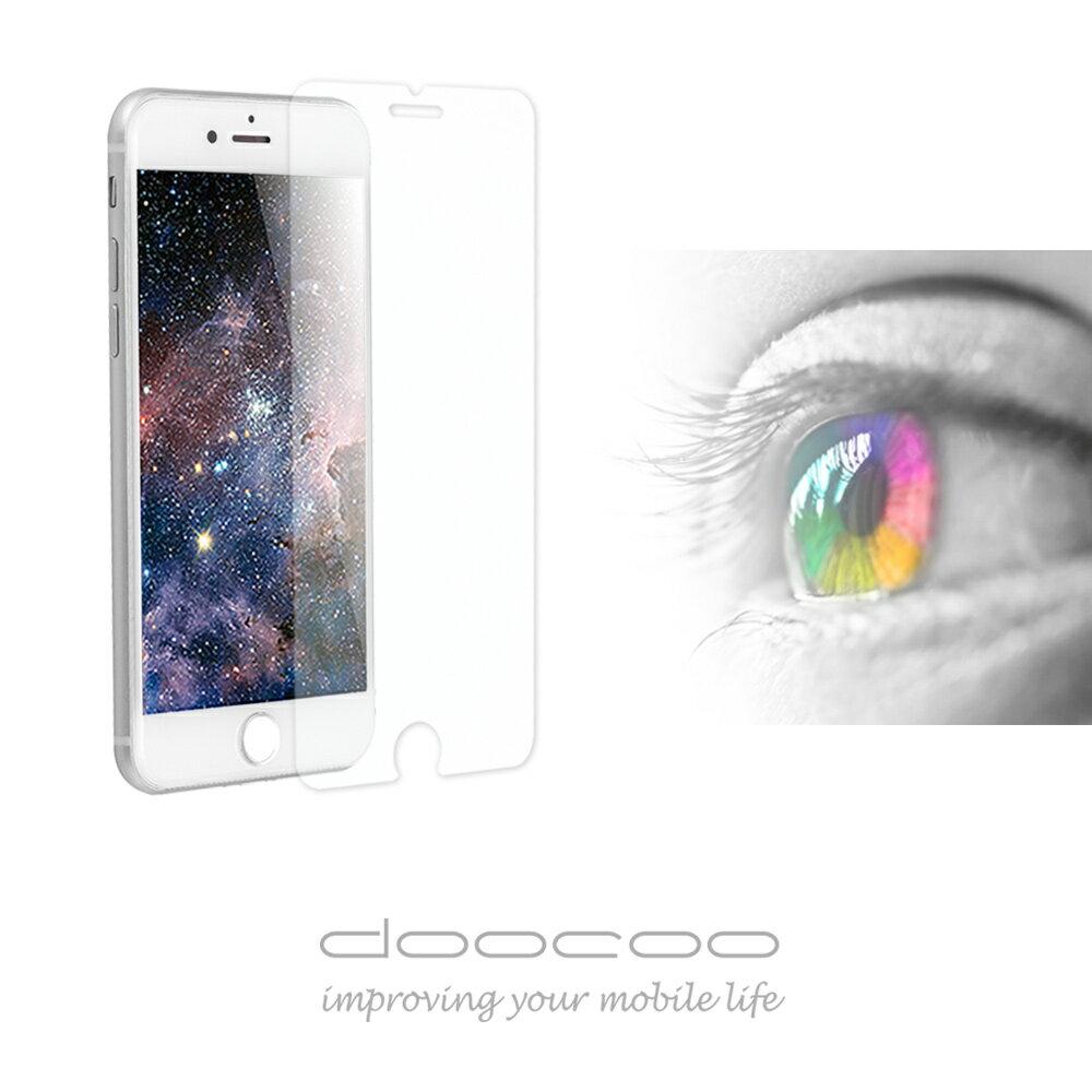 doocoo Apple iPhone7 4.7吋 康寧抗藍光玻璃保護貼