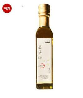 一箱12入台灣原生種小籽苦茶油