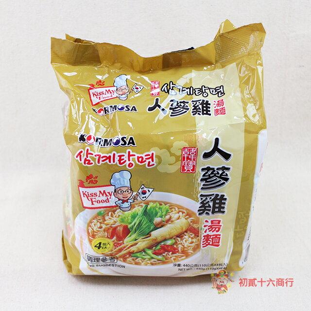 【0216零食會社】韓寶 KORMOSA人參雞湯麵440g_110g*4包入