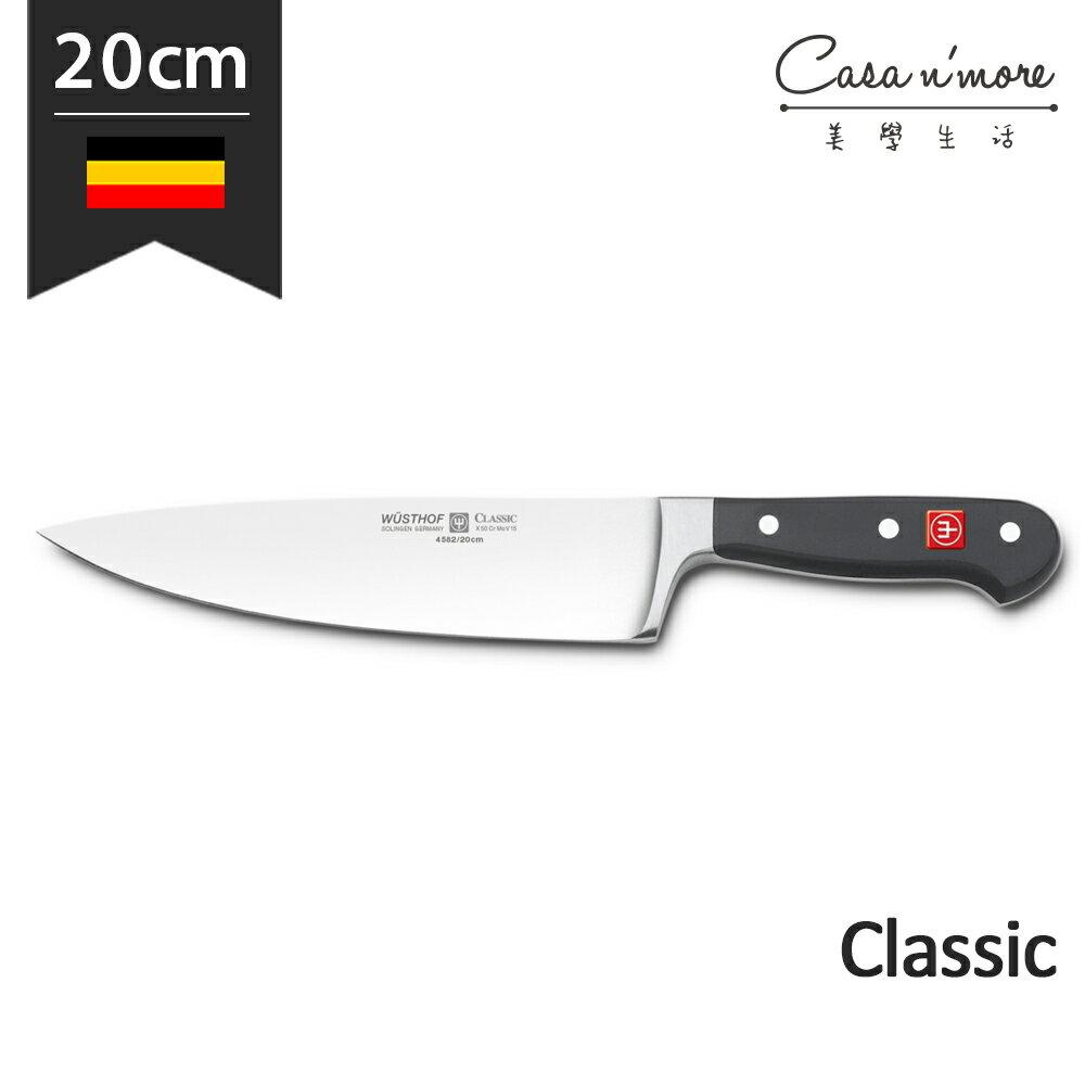 Wusthof 三叉牌 Classic 主廚刀 料理刀 全能刀 20cm 德國製 - 限時優惠好康折扣