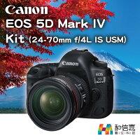 Canon數位單眼相機推薦到下單前請先詢問【和信嘉】Canon EOS 5D Mark IV Kit (EF-24-70mm f/4L IS USM) 單鏡頭 5D4 台灣彩虹先進公司貨 原廠保固一年就在和信嘉數位科技推薦Canon數位單眼相機