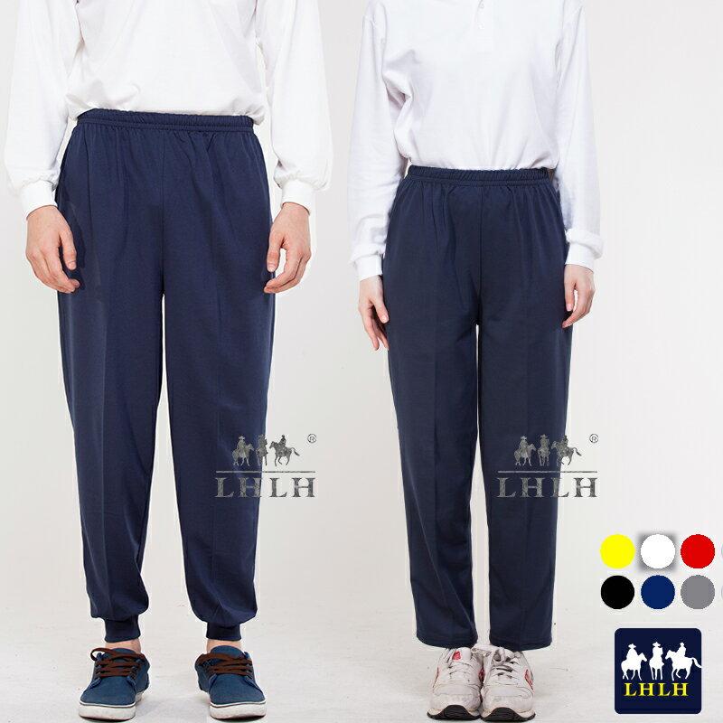 深藍色 長褲 褲子 運動褲 男生 女生 【現貨】 丈青色 0