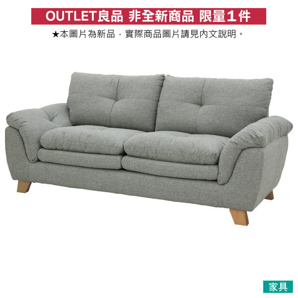 ◎(OUTLET)布質2人用沙發 DOLCE GRY NITORI宜得利家居 0