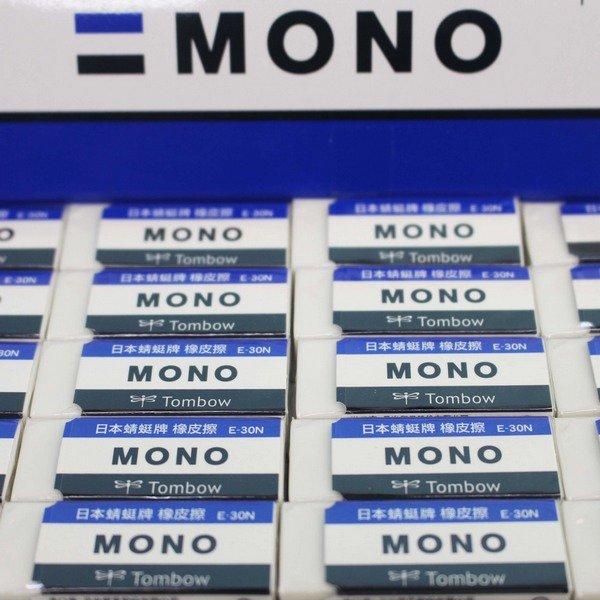 TOMBOW 蜻蜓牌橡皮擦 E-30N (小) / 一個入(定15) MONO橡皮擦 塑膠擦 日本原裝 2