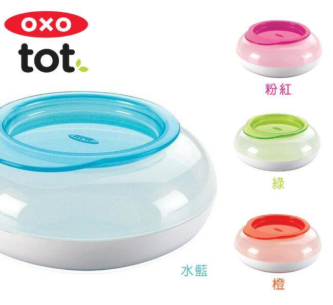 美國 OXO tot 零食盤/點心盒/防滑餐盤(180ml) 橙/粉紅/水藍/綠