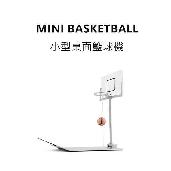 Miniature basketball 高質感 迷你微型桌面投籃機 折疊式投籃機 療癒 減壓 投籃機