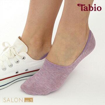 【靴下屋Tabio】純色素面棉質隱形襪船襪