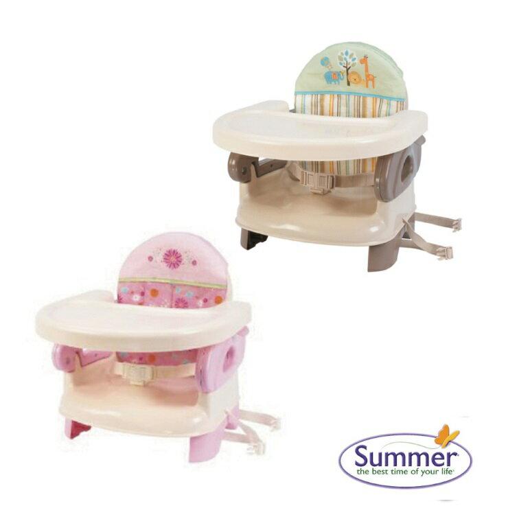 美國Summer Infant 可攜式活動餐椅(粉/米)【寶貝樂園】