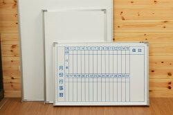 月份行事曆白板