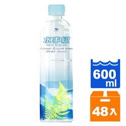 統一水事紀 天然礦泉水 600ml (24入)x2箱 隨機
