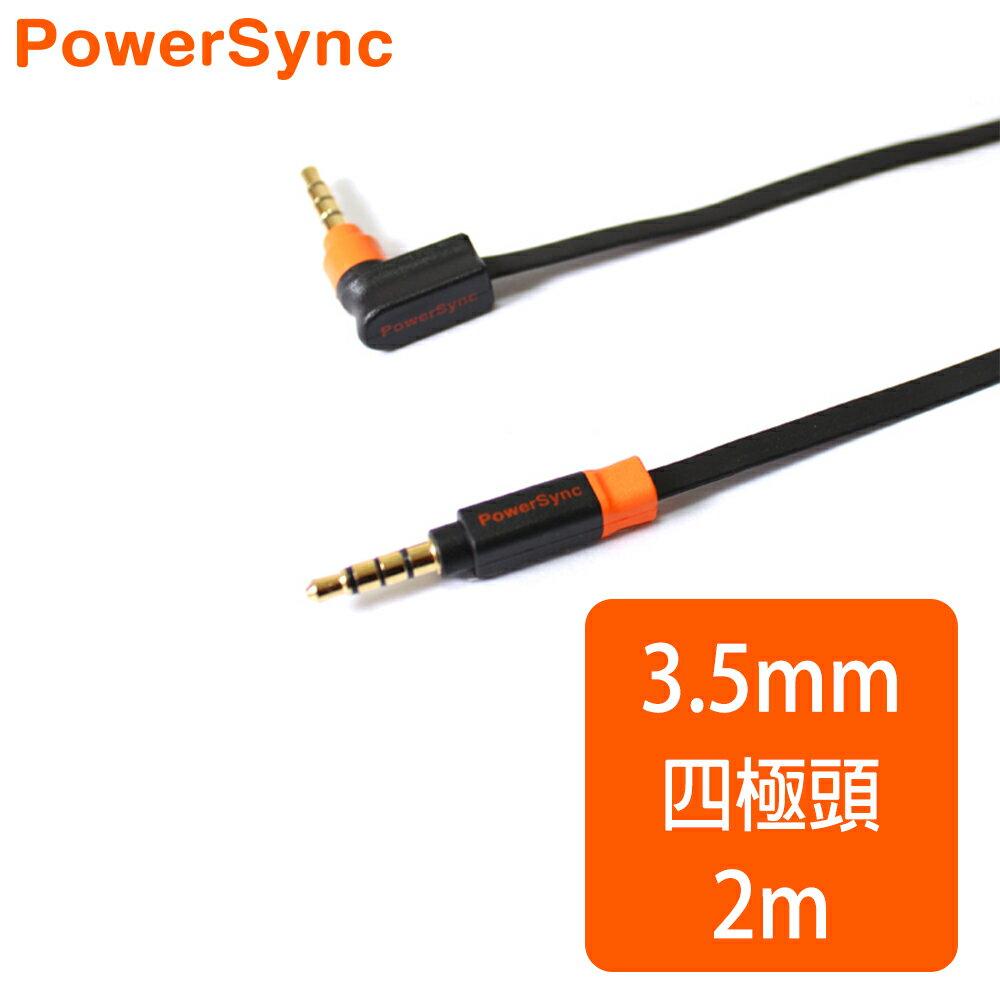 群加 Powersync L型 3.5MM 車用/家用 AUX立體音源傳輸線公對公【超薄扁平線】/ 2M (35-KFMM9020-3)