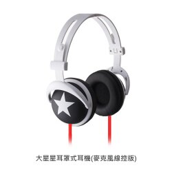 【A-HUNG】大星星耳罩式耳機 麥克風線控版 高音質重低音 耳機 MP3 平板 手機 電腦 線控耳機