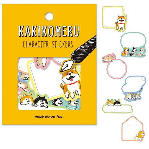 *小徑文化*日本進口 MIND WAVE 便利貼紙系列 - 柴犬 ( 78331 )