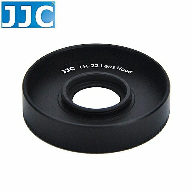 又敗家@JJC副廠Canon佳能遮光罩ES-22螺口螺牙螺紋遮陽罩lens hood相容Canon原廠ES-22太陽罩適Canon EF-M 28mm f/3.5 F3.5 1:3.5 Macro IS STM EFM