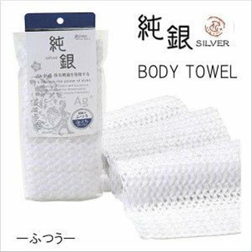 日本製純銀Ag+專利銀離子搓澡巾發泡沐浴巾沐浴洗澡巾普通型*夏日微風*
