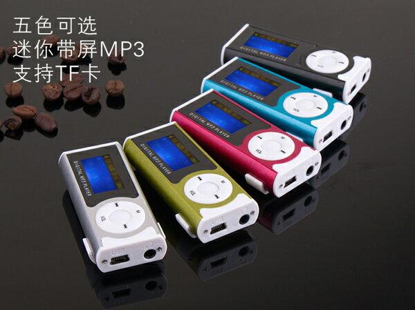 MP3【現貨】播放器錄音 家電影音 MP4播放器 可愛 迷妳學生 隨身聽MP4外放音樂運動【99購物節】