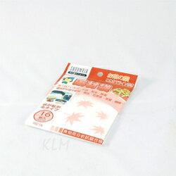 仙德曼 藥材袋 13x15cm(16入)/包(協)