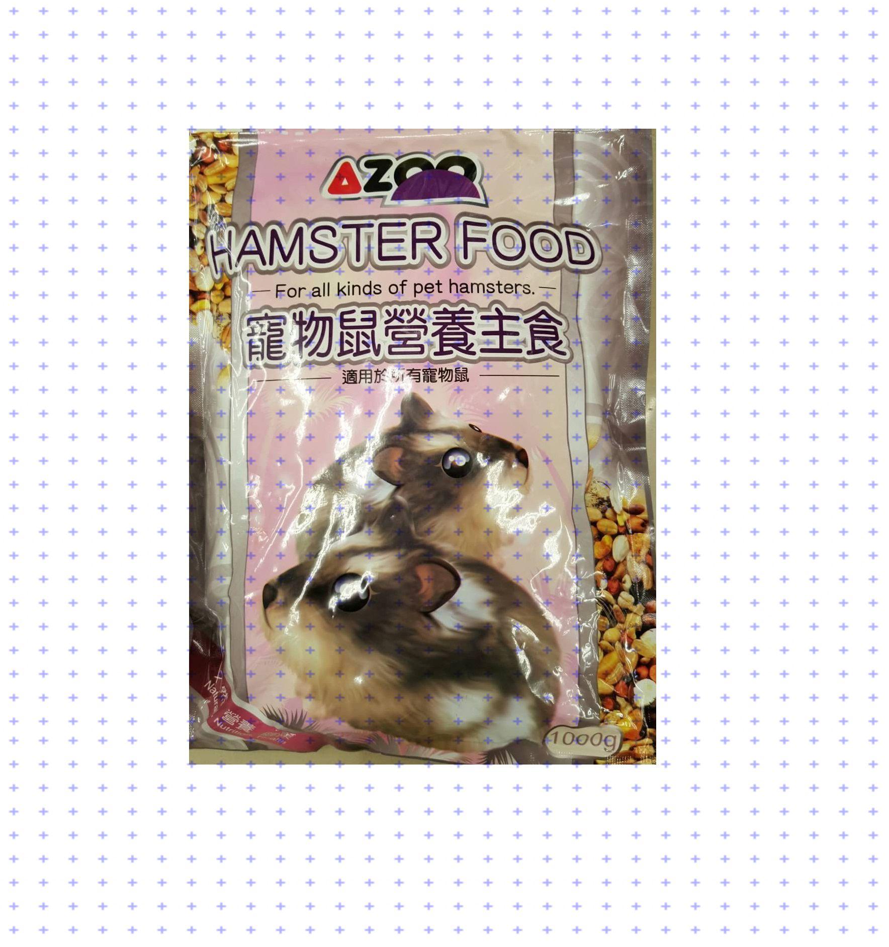 AZOO 寵物鼠營養主食 1KG 1公斤