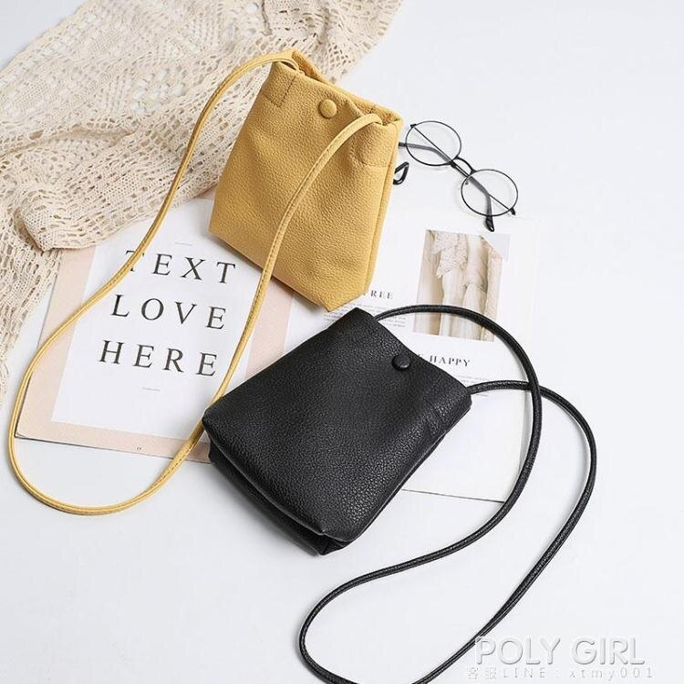 樂天優選-手機包 放手機袋軟皮包女小包包時尚裝手機包的簡約迷你水桶包散步斜背包 夏季新品