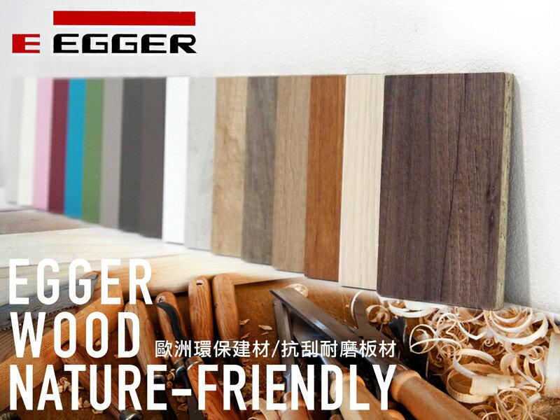 ^(客戶chang wanda專區^)♞空間特工♞德國EGGER木地板木板板材