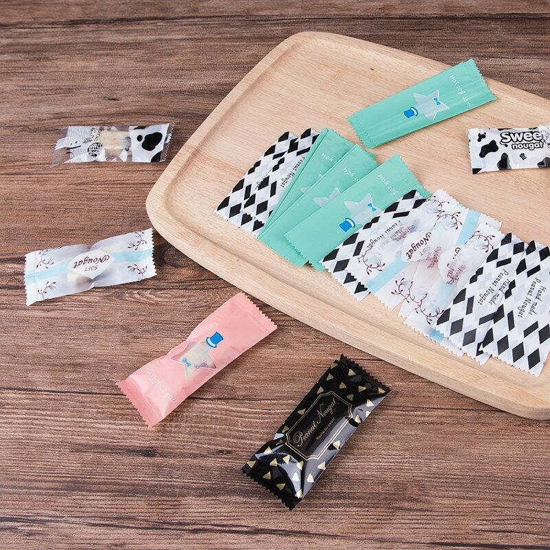 烘焙牛軋糖包裝袋機封袋牛軋糖包裝紙糖紙糖果點心雪花酥袋200枚