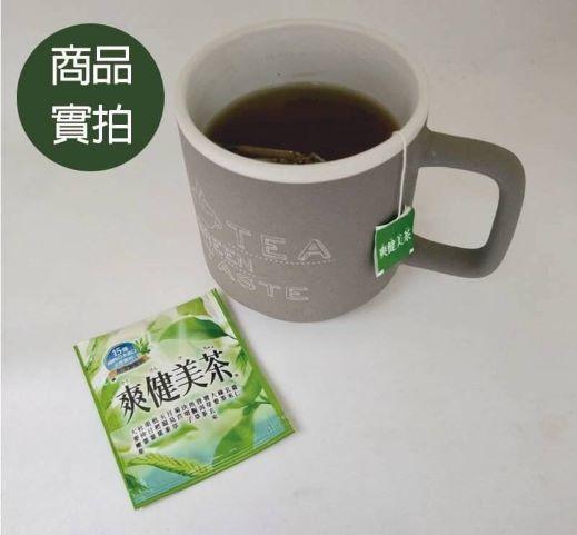 現貨 爽健美茶茶包(1袋30入) 2